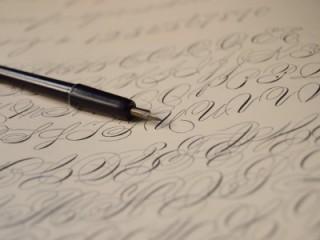 Kalligraphie Kurs